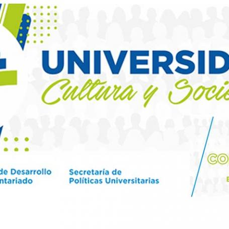 Convocatoria Universidad Cultura y Sociedad 2018